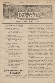 """Nowy Dzwonek : dodatek do """"Głosu Ludu"""". 1911, nr47"""