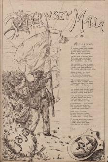 Pierwszy Maja 1895 : dodatek do nr 12 Nowego Robotnika