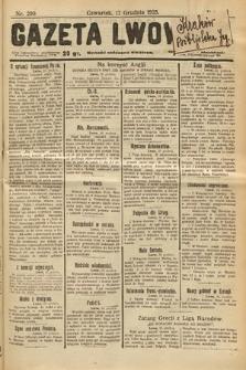 Gazeta Lwowska. 1925, nr290