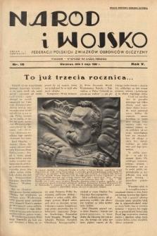 Naród i Wojsko : centralny organ Federacji Polskich Związków Obrońców Ojczyzny. 1938, nr19