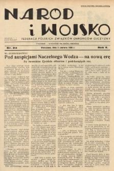 Naród i Wojsko : centralny organ Federacji Polskich Związków Obrońców Ojczyzny. 1938, nr23