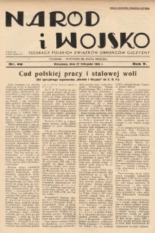 Naród i Wojsko : centralny organ Federacji Polskich Związków Obrońców Ojczyzny. 1938, nr48