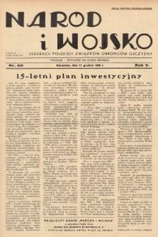 Naród i Wojsko : centralny organ Federacji Polskich Związków Obrońców Ojczyzny. 1938, nr50