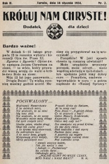Króluj nam Chryste : dodatek dla dzieci. 1934, nr2