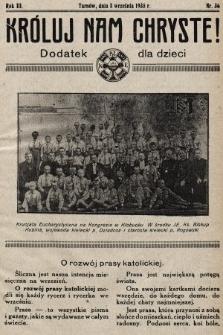 Króluj nam Chryste : dodatek dla dzieci. 1935, nr36