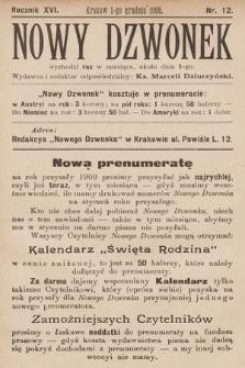 Nowy Dzwonek. 1908, nr12