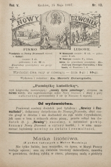 Nowy Dzwonek : pismo ludowe. 1897, nr10