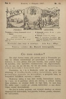 Nowy Dzwonek : pismo ludowe. 1897, nr15