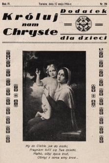 Króluj nam Chryste : dodatek dla dzieci. 1936, nr20