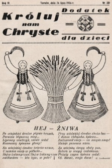 Króluj nam Chryste : dodatek dla dzieci. 1936, nr30
