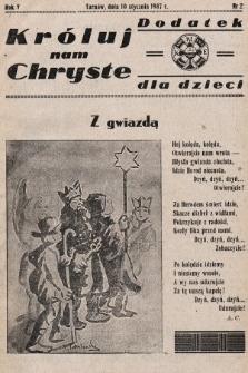 Króluj nam Chryste : dodatek dla dzieci. 1937, nr2