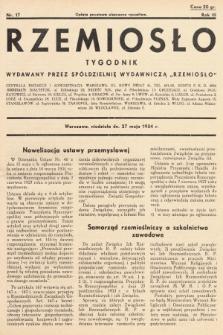 """Rzemiosło : tygodnik wydawany przez Spółdzielnię Wydawniczą """"Rzemiosło"""". 1934, nr 17"""