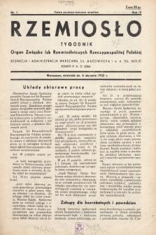 Rzemiosło : organ Związku Izb Rzemieślniczych Rzeczypospolitej Polskiej. 1935, nr 1