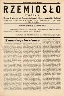 Rzemiosło : organ Związku Izb Rzemieślniczych Rzeczypospolitej Polskiej. 1936, nr15