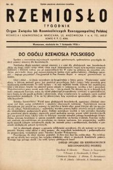 Rzemiosło : organ Związku Izb Rzemieślniczych Rzeczypospolitej Polskiej. 1936, nr44