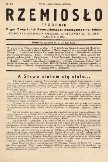 Rzemiosło : organ Związku Izb Rzemieślniczych Rzeczypospolitej Polskiej. 1936, nr52