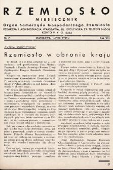 Rzemiosło : organ Samorządu Gospodarczego Rzemiosła. 1939, nr 7