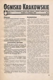 Ognisko Krakowskie : organ Oddziału Krakowskiego Zwiąku Zawod. Drukarzy i Pokrewn. Zawodów w Polsce. 1934, nr2