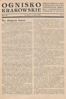 Ognisko Krakowskie : organ Oddziału Krakowskiego Zwiąku Zawod. Drukarzy i Pokrewn. Zawodów w Polsce. 1938, nr5