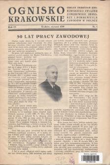 Ognisko Krakowskie : organ Oddziału Krakowskiego Zwiąku Zawodowego. Drukarzy i Pokrewnych Zawodów w Polsce. 1939, nr1