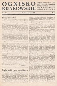Ognisko Krakowskie : organ Oddziału Krakowskiego Zwiąku Zawodowego. Drukarzy i Pokrewnych Zawodów w Polsce. 1939, nr3