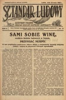 Sztandar Ludowy : ilustrowany tygodnik oświatowy, społeczny, polityczny i gospodarczy. 1925, nr21