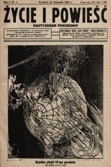 Życie i Powieść : dwutygodnik powszechny. 1919, nr4