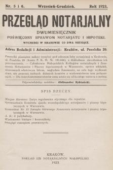 Przegląd Notarjalny : dwumiesięcznik poświęcony sprawom notarjatu i hipoteki. 1923, nr5-6
