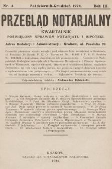 Przegląd Notarjalny : kwartalnik poświęcony sprawom notarjatu i hipoteki. 1924, nr4