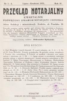 Przegląd Notarjalny : kwartalnik poświęcony sprawom notarjatu i hipoteki. 1925, nr3-4