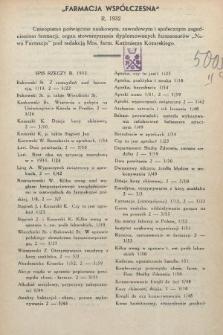 """Farmacja Współczesna : czasopismo poświęcone naukowym, zawodowym i społecznym zagadnieniom farmacji : organ Stowarzyszenia """"Nowa Farmacja"""". 1933, spis rzeczy, rok 1932"""