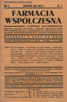 """Farmacja Współczesna : czasopismo poświęcone naukowym, zawodowym i społecznym zagadnieniom farmacji : organ Stowarzyszenia """"Nowa Farmacja"""". 1933, nr2"""