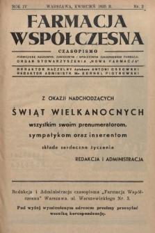 """Farmacja Współczesna : czasopismo poświęcone naukowym, zawodowym i społecznym zagadnieniom farmacji : organ Stowarzyszenia """"Nowa Farmacja"""". 1935, nr2"""