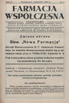 """Farmacja Współczesna : czasopismo poświęcone naukowym, zawodowym i społecznym zagadnieniom farmacji : organ Stowarzyszenia """"Nowa Farmacja"""". 1935, nr3"""