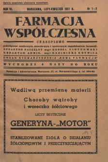 """Farmacja Współczesna : czasopismo poświęcone naukowym, zawodowym i społecznym zagadnieniom farmacji : organ Stowarzyszenia """"Nowa Farmacja"""". 1937, nr1-2"""