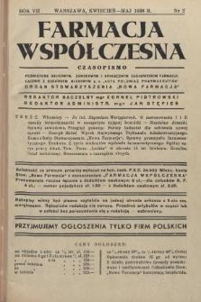 """Farmacja Współczesna : czasopismo poświęcone naukowym, zawodowym i społecznym zagadnieniom farmacji, łącznie z dodatkiem naukowym p. n. """"Acta Poloniae Pharmaceutica"""" : organ Stowarzyszenia """"Nowa Farmacja"""". 1938, nr2"""