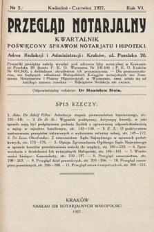 Przegląd Notarjalny : kwartalnik poświęcony sprawom notarjatu i hipoteki. 1927, nr2