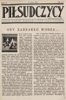 Piłsudczycy. 1936, nr3/4