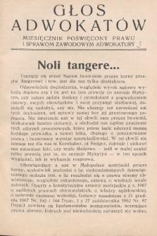 Głos Adwokatów : czasopismo poświęcone prawu i sprawom zawodowym adwokatury. 1925, [z. 3]