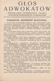 Głos Adwokatów : czasopismo poświęcone prawu i sprawom zawodowym adwokatury. 1925, [z. 4]