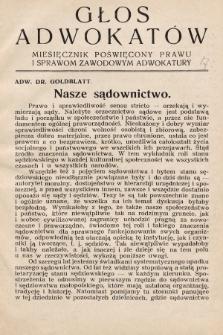 Głos Adwokatów : miesięcznik poświęcony prawu i sprawom zawodowym adwokatury. 1925, [z. 7]