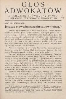 Głos Adwokatów : miesięcznik poświęcony prawu i sprawom zawodowym adwokatury. 1926, [z. 4]