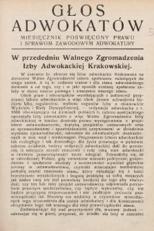Głos Adwokatów : miesięcznik poświęcony prawu i sprawom zawodowym adwokatury. 1926, [z. 5]