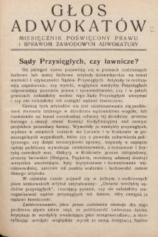 Głos Adwokatów : miesięcznik poświęcony prawu i sprawom zawodowym adwokatury. 1926, [z. 7]