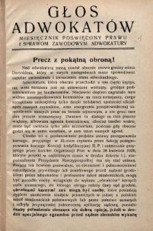 Głos Adwokatów : miesięcznik poświęcony prawu i sprawom zawodowym adwokatury. 1927, [z. 1]