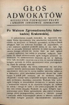 Głos Adwokatów : miesięcznik poświęcony prawu i sprawom zawodowym adwokatury. 1927, [z. 6]