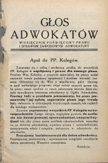 Głos Adwokatów : miesięcznik poświęcony prawu i sprawom zawodowym adwokatury. 1933, [z. 2]