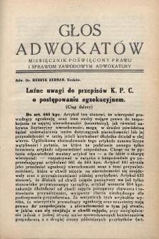 Głos Adwokatów : miesięcznik poświęcony prawu i sprawom zawodowym adwokatury. 1933, [z. 7]