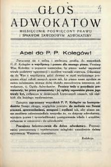 Głos Adwokatów : miesięcznik poświęcony prawu i sprawom zawodowym adwokatury. 1936, z. 4