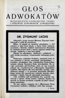 Głos Adwokatów : miesięcznik poświęcony prawu i sprawom zawodowym adwokatury. 1936, z. 7